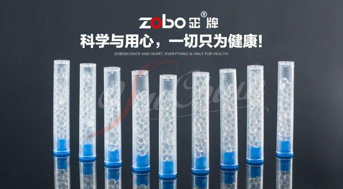 【曜群商行】《實體店面》ZOBO 6mm晶石濾芯與denicotea丹尼古特相通用 一排(10顆)