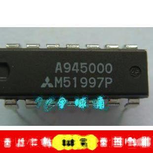 正品晶片液晶常用  M51997P   品質好用 155-01683