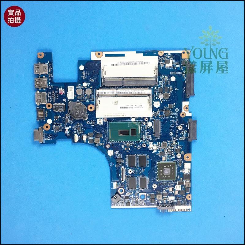 【漾屏屋】聯想 G50-80 i5-5200U SR23Y 主機板 代工更換 73