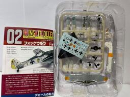 1/144 F-toys Wing Kit Collection 13 Fw190A-4 #2B
