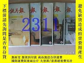 古文物罕見小說月報2002.1.2.5.6.7.11露天264207 罕見小說月報2002.1.2.5.6.7.11