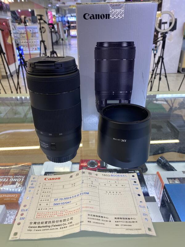 <二手我最便宜>Canon EF 70-300mm F4-5.6 IS II USM 望遠變焦鏡頭   旅遊鏡
