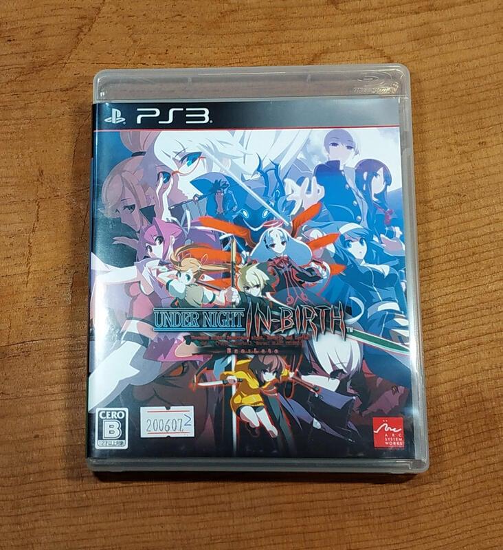 便宜賣!PS3日版遊戲- 夜下降生 UNDER NIGHT IN-BIRTH Exe:Late(7-11取貨付款)