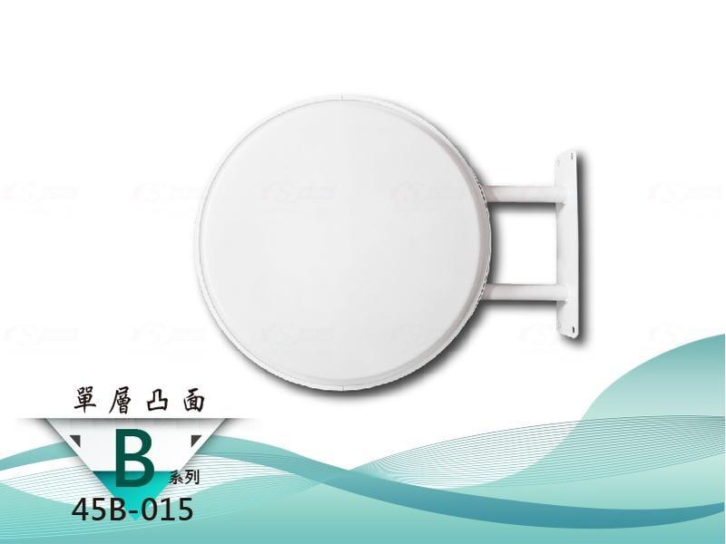 【招財貓LED】45cm-B系列015-LED戶外圓形招牌燈箱/圓招牌/圓燈箱(含運含圖,製作時間3~5個工作天)