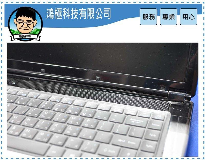 acer TPU29 E1-410G,V3-471G,V5-431/471/473 TPU鍵盤膜 台北光華/台中/嘉義