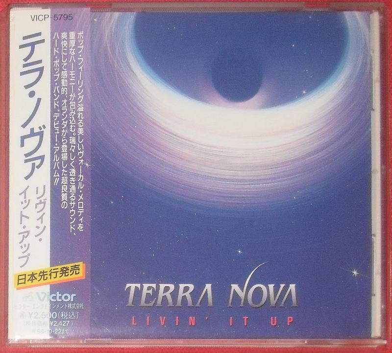 Terra Nova /  Livin'it Up   (1997首發日盤  Rare! )*很新