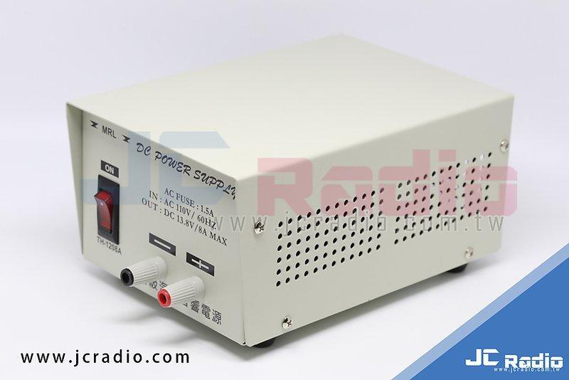[嘉成無線電] 台灣製造 MRL TH-1208A 110V-13.8V 電源供應器 MAX:8A  手持機/小車機專用
