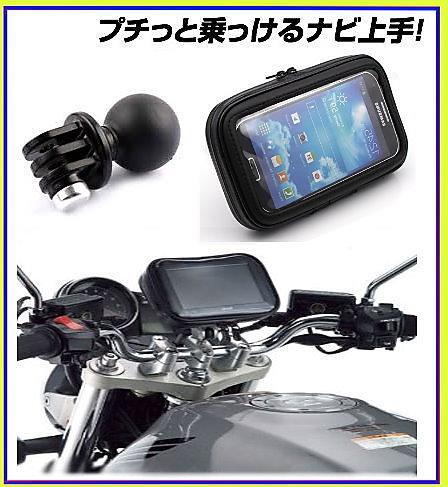 aq7-pro 20 ram-hol-aq7-2Cu mount iphone6 plus 5 iphone 6 garmin防水套摩托車手機座機車手機架車架