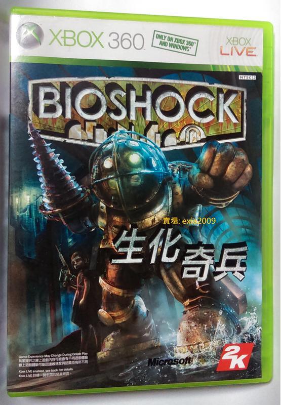 [亞版 英文版 二手] Xbox 360 生化奇兵 BioShock