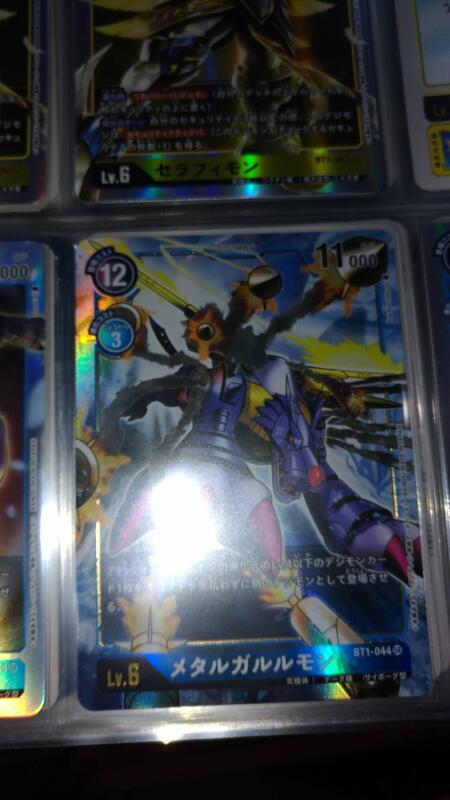 Digimon Card Game 數碼寶貝  鋼鐵加魯魯 異圖  BT1-044