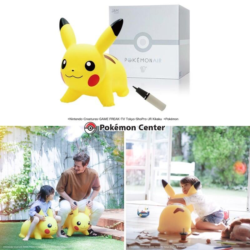 【代購】日本正版🇯🇵2020神奇寶貝中心限定《Pokemon Air》皮卡丘充氣跳跳馬 Rudy 跳馬