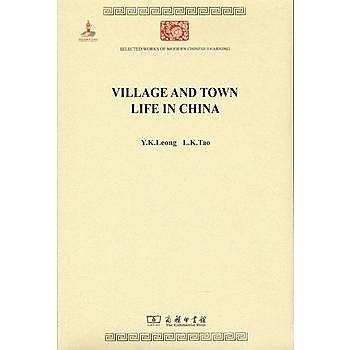 [尋書網] 9787100117159 Village and Town Life (簡體書sim1a)