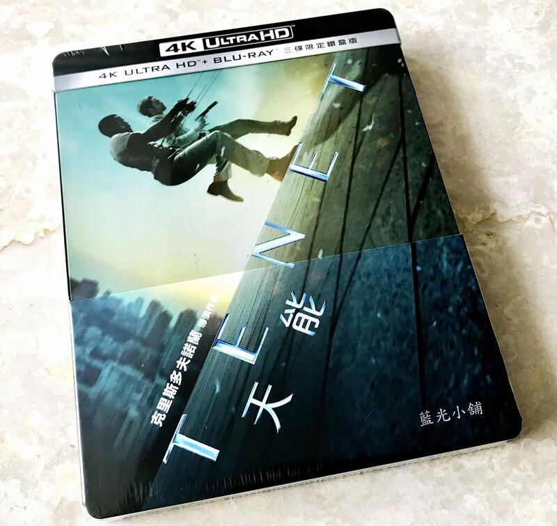 [藍光小舖][現貨] 天能 Tenet 4K UHD+BD+BONUS 三碟限量鐵盒版 [得利公司貨] 附圖冊