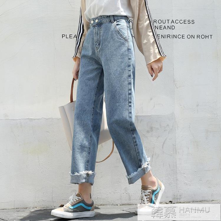 寬管褲女長褲高腰寬鬆顯瘦韓版簡約直筒毛邊九分褲女