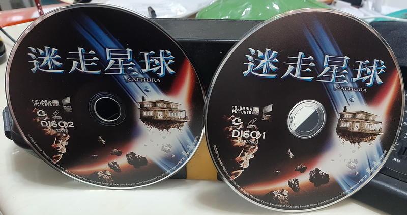 ╭★㊣ 絕版典藏 正版 VCD【迷走星球 Zathura】特價 $69 ㊣★╮