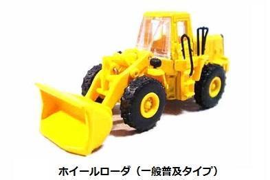 N 1/150 Maruka 建設機械 單售:輪式裝載機(黃)