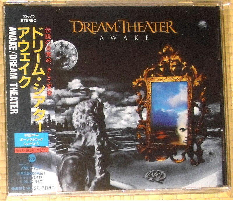 Dream Theater / Awake w/8cm CD (1994首發日盤 Rare! )