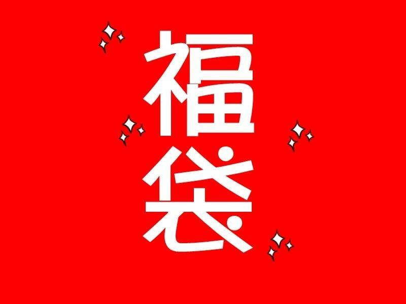 §洛然§免運福袋 特殊傳說 兔俠 鬼燈的冷徹 K 夏目友人帳 Unlight 初音