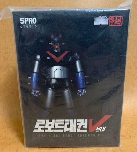 5pro studio  超合金  Taekwon V 跆拳機器人 韓國無敵鐵金剛 /未開封品/非 popy 超合金魂