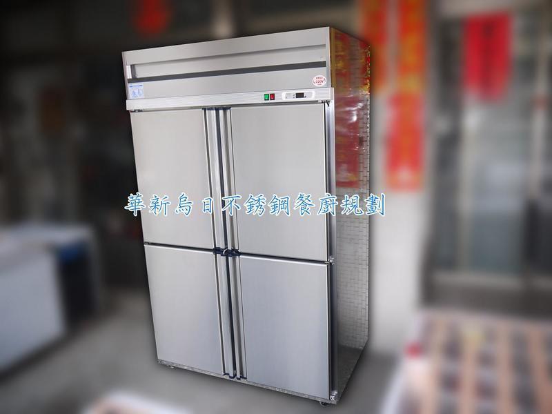 全新 四門冰箱 上凍下藏 風冷 台灣製造 原廠公司貨 非自行組裝