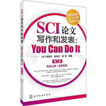 [尋書網] 9787122262387 SCI論文寫作和發表:You Can Do (簡體書sim1a)