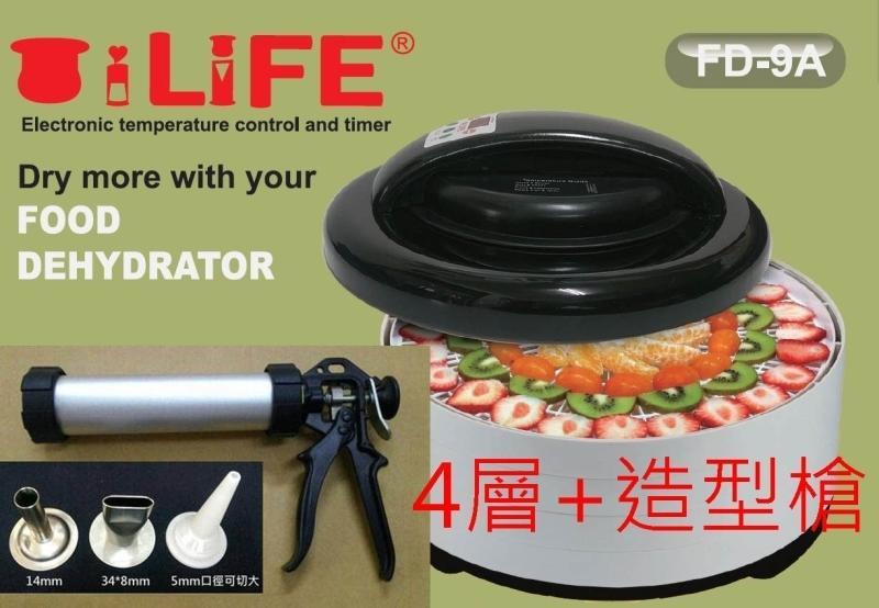 狗零食DIY定時定溫變頻三合一點心大師-食物乾燥機FD9A4層+造型槍《自由時報.中天新聞推薦--第一品牌》
