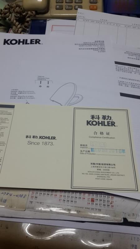kohler加長型緩降馬桶蓋全新品