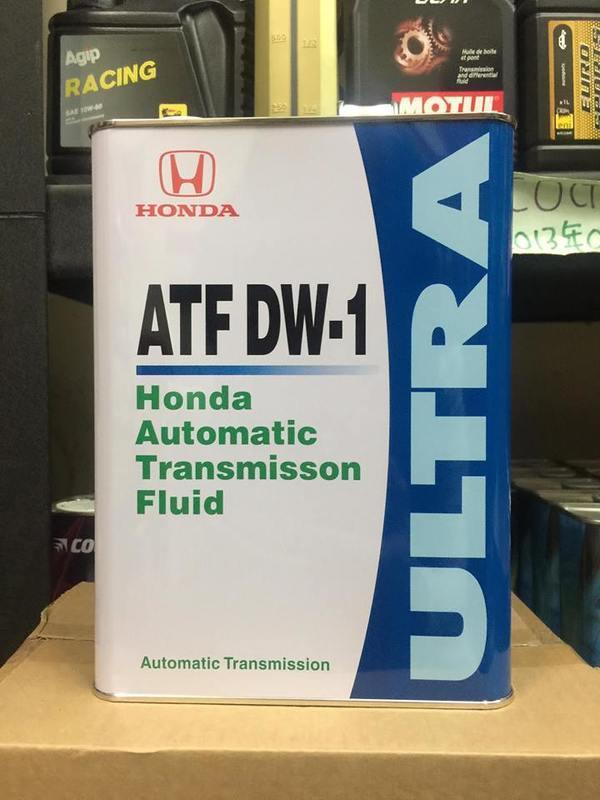單罐可超商取貨【阿齊】日本製 限定 原廠油 HONDA ATF DW1 DW-1 ULTRA 自動變速箱油 4公升