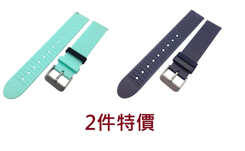 KINGCASE (現貨)18mm Withings Pop Withings Activite steel軟膠軟膠錶帶