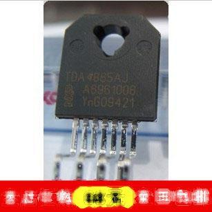 原裝進口場掃描積體電路 TDA4865AJ 155-01980