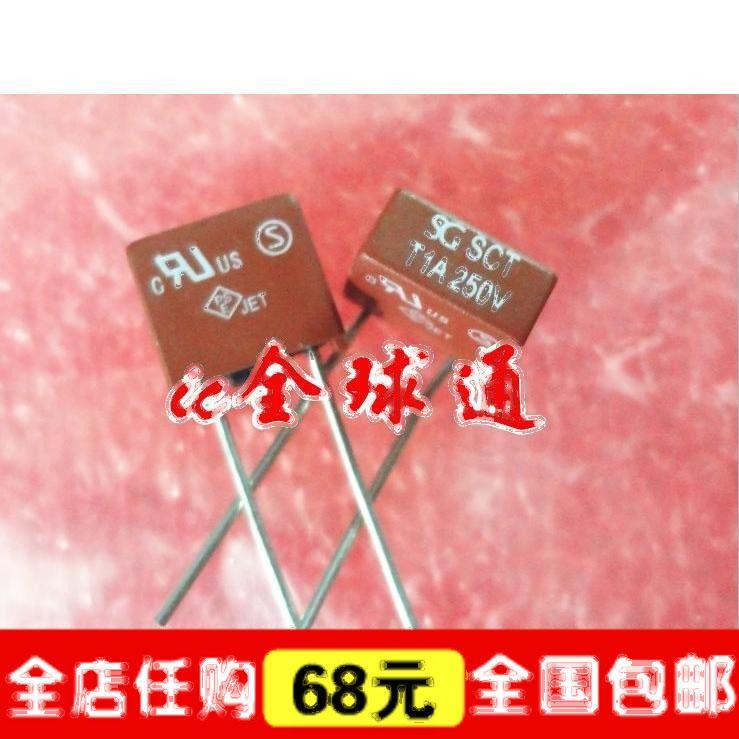 常用電源保險絲/液晶保險管 T1A 250V 方形保險 155-01988