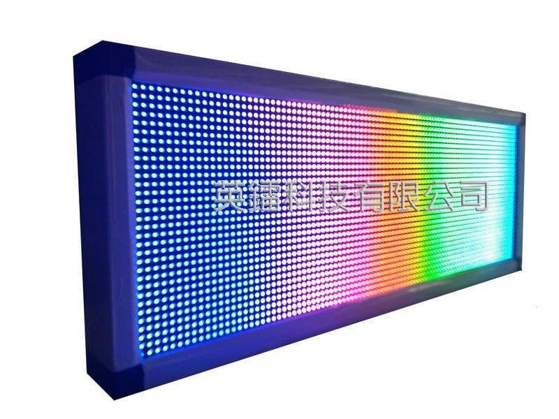 [全彩96x32][手機WIFI無線遙控]LED電子屏 全彩圖文戶外電子看板 LED招牌 資訊顯示屏