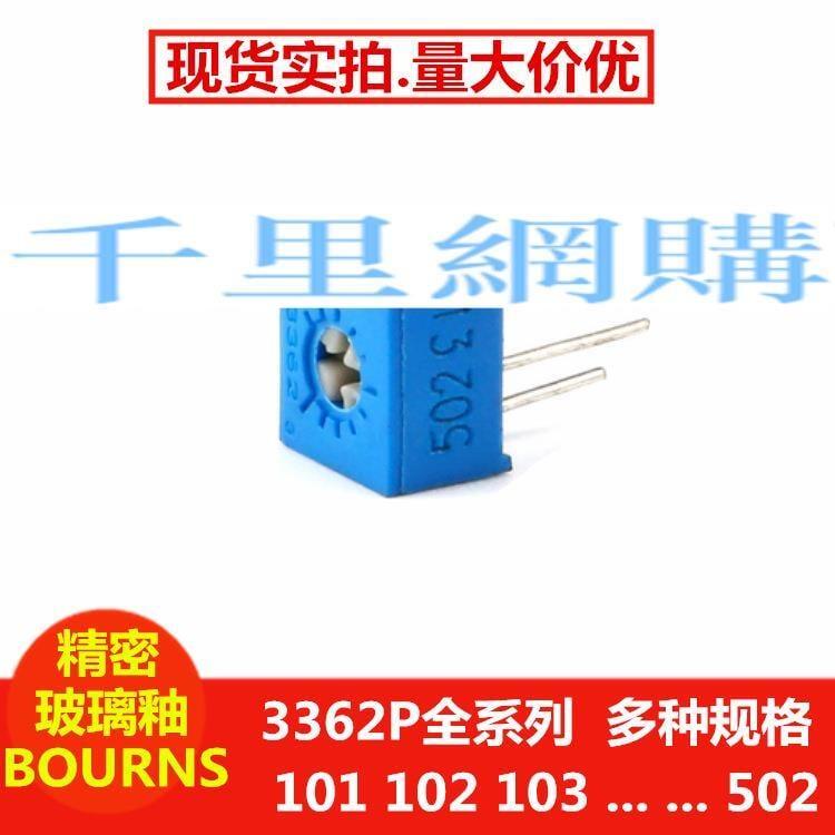 3362P-1-102LF 1KΩ P102精密可調電阻頂調 3362玻璃釉電位器全新 QL52