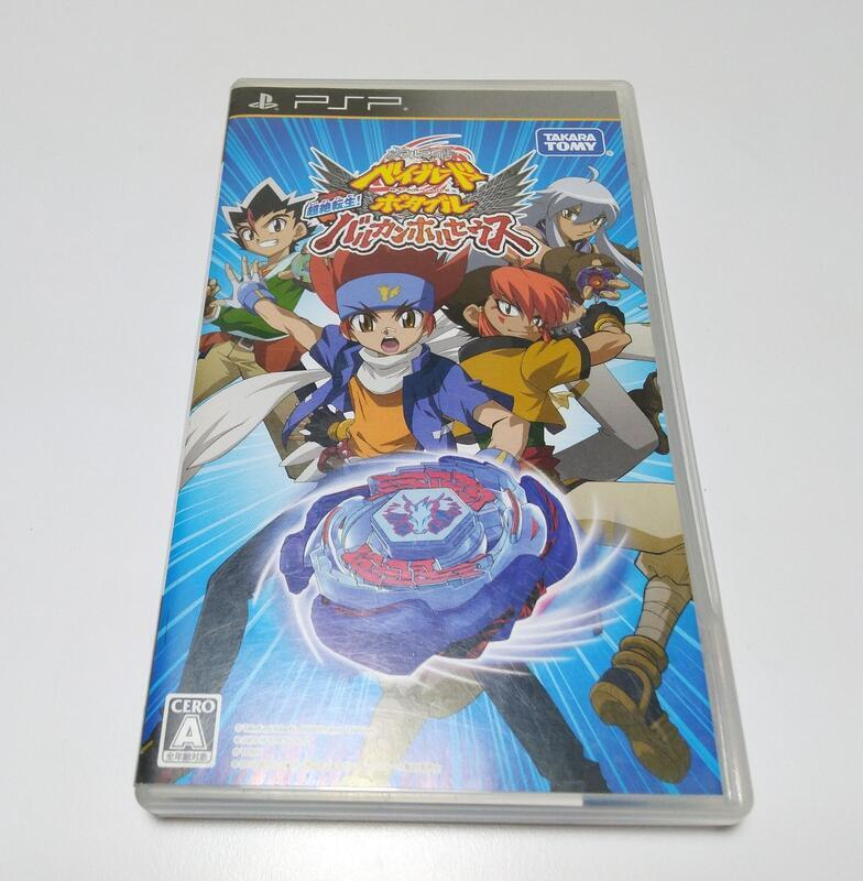 PSP 日文 戰鬥陀螺 鋼鐵戰魂 攜帶版:超絕轉生 日版 二手遊戲 現貨【G2007371】
