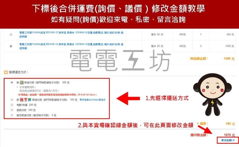 賣高品質數位式穩壓器 保固2年 PS Pro-5000L 5KVA 台灣製造 發電機穩壓 電器保護 比特幣挖礦 必備