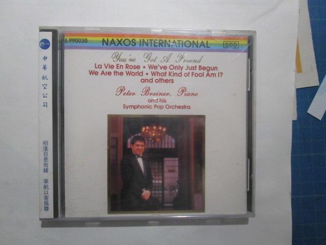 全新CD:YOU'VE GOT A FRIEND/PETER BRELNER,PIANO AND HIS SYM (G)