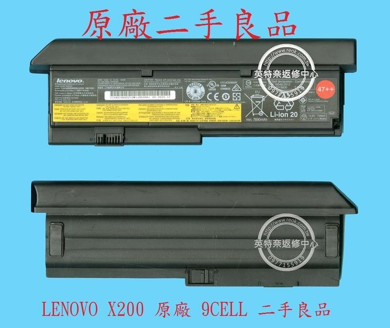 Lenovo 聯想ThinkPad 45N1170 X200S X201 47+ 原廠筆電電池 二手良品 9芯 X200