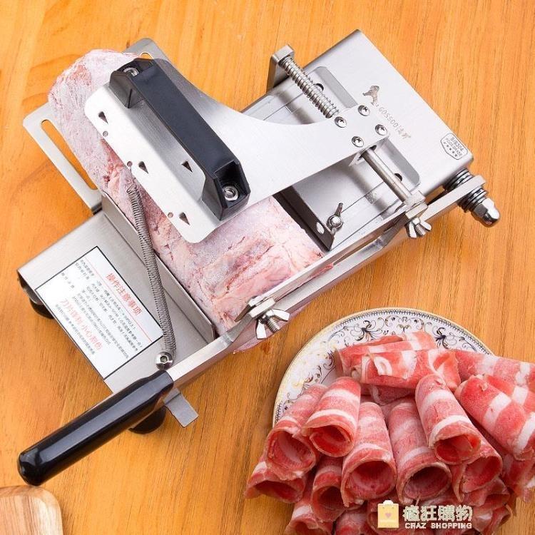 304不銹鋼羊肉切片機 手動切肉片機家用商用切肉機WY