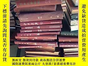 古文物世界圖書罕見1988年 1-8 10-12期合訂本露天16354 世界圖書罕見1988年 1-8 10-12期合訂