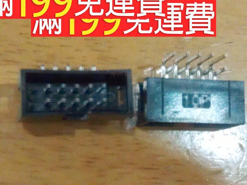 滿199免運接外掛程式 簡易牛角座 彎腳 DC3-10P 2*5P 間距2.54MM 彎針 黑色 211-06637