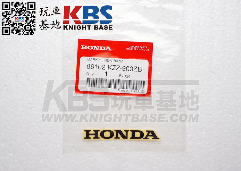 【玩車基地】HONDA CRF250LD 尾殼HONDA貼紙 黑字 86102-KZZ-900ZB 本田原廠零件