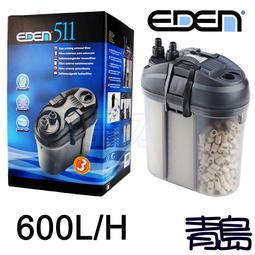 五2中0新0→B。。。青島水族。。。F-E511義大利EDEN伊登-外置式圓桶過濾器(含濾材)==511/600L