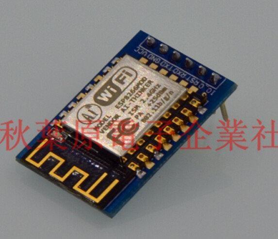 STM32 ESP8266 串口轉WIFI模塊 串口透傳模塊 STM32驅動