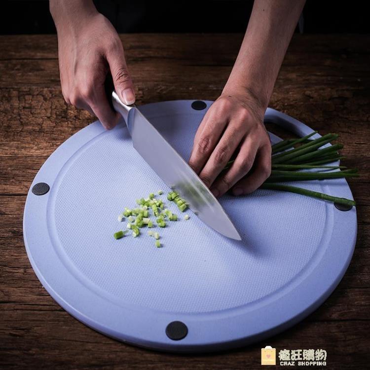 小麥切菜板抗菌水果砧板家用案板面板粘板塑料占板比實木防霉wy