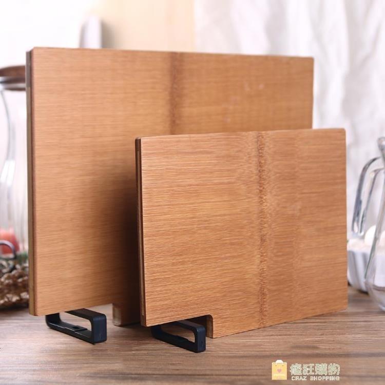 整竹切菜板可站立分類實竹木家用案板搟面板水果板寶寶輔食板wy