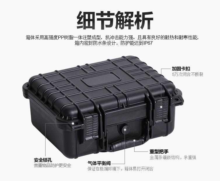 安全箱 電源防水盒  大號電池盒 置物箱  防潮箱