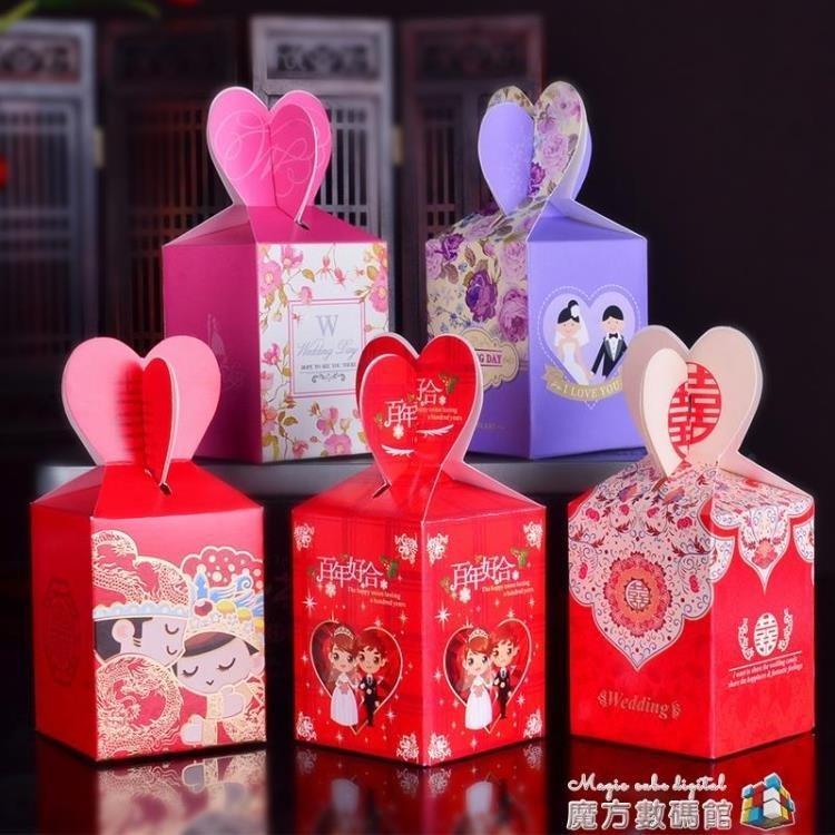 免運 可開發票 結婚禮盒 婚慶糖盒創意糖果盒喜糖盒包裝盒中國風婚慶用品100個裝 〖花開物語〗