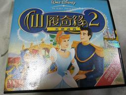 童趣電影 原版迪士尼 仙履奇緣2美夢成真 VCD 國音中字