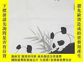 古文物罕見【 】、【吳作人】中美協主席、三尺熊貓(100*50cm)1買家自鑑露天237495 罕見【 】、【吳作人】中
