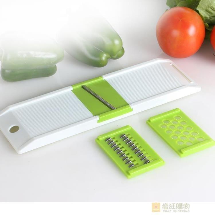 家用廚房蘿卜土豆絲切絲器 多功能切菜器切片器果蔬刨擦絲器
